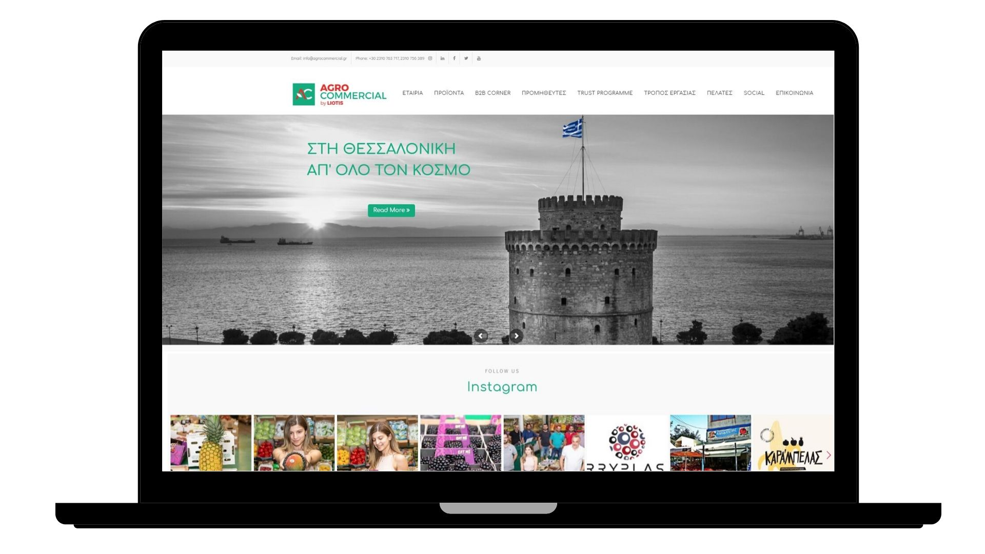 WEBSITE – AGRO COMMERCIAL